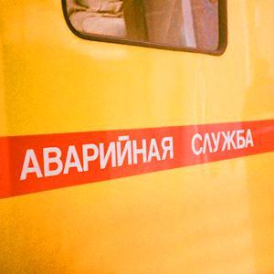 Аварийные службы Островского