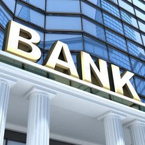 Банки Островского