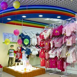 Детские магазины Островского
