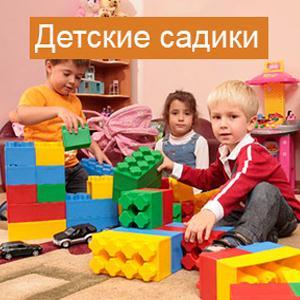 Детские сады Островского