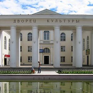 Дворцы и дома культуры Островского
