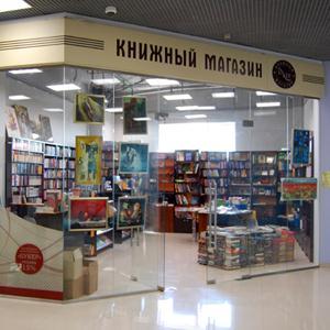 Книжные магазины Островского