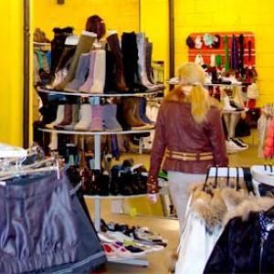 Магазины одежды и обуви Островского