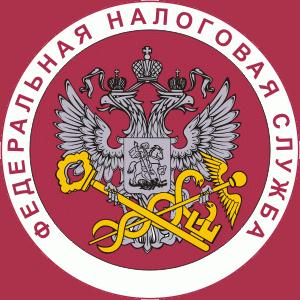 Налоговые инспекции, службы Островского