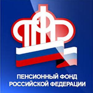 Пенсионные фонды Островского