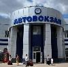 Автовокзалы в Островском