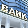Банки в Островском