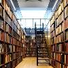 Библиотеки в Островском
