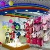 Детские магазины в Островском
