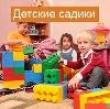 Детские сады в Островском