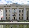 Дворцы и дома культуры в Островском