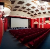 Кинотеатры в Островском