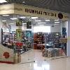 Книжные магазины в Островском