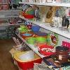 Магазины хозтоваров в Островском