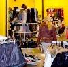 Магазины одежды и обуви в Островском