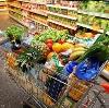 Магазины продуктов в Островском