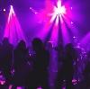 Ночные клубы в Островском