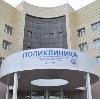 Поликлиники в Островском