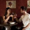 Рестораны, кафе, бары в Островском