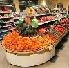 Супермаркеты в Островском
