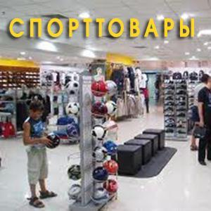 Спортивные магазины Островского